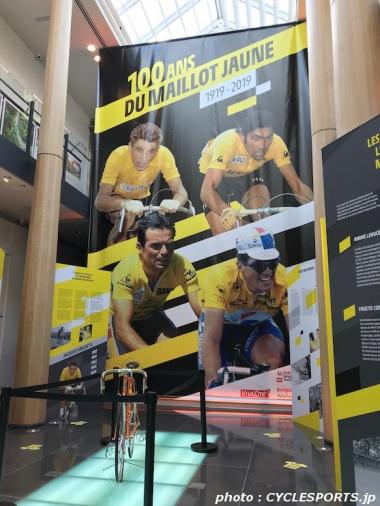 「マイヨ・ジョーヌの100年展」には、メルクスの自転車も展示されている