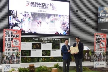 宇都宮市森林公園の森づくり支援に対する感謝状が、佐藤市長から株式会社SUBARUに贈られた