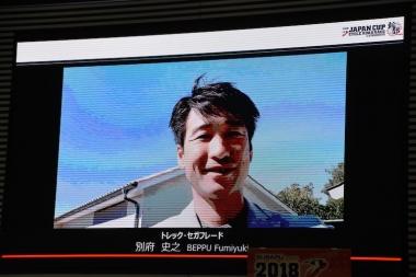 トレック・セガフレードの別府選手はメッセージビデオで記者発表会に登場した