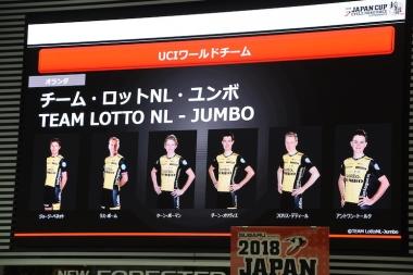 昨年に続いて2度目の来日となるチームロットNL・ユンボ