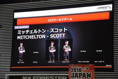 2年ぶりの来日になるオーストラリアのミッチェルトン・スコット