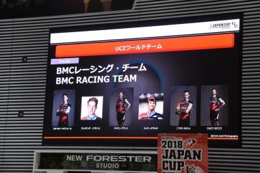 BMCがタイトルスポンサーで走るのはこれが最後になる米国のBMCレーシングチーム