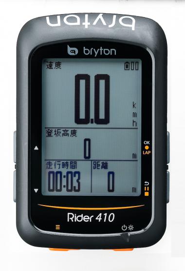 「ブライトン・ライダー410 」 価格/1万4300円(税抜・本体、USBケーブル、バイクマウント、クイックスタートガイド付属)