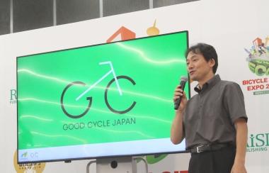 国土交通省・自転車活用推進官の奥田秀樹氏が自転車活用推進計画についてを分かりやすく説明する
