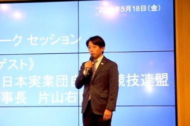 全日本実業団自転車競技連盟理事長を務める片山右京氏も登壇。eバイクによって変わるモビリティの未来を語った