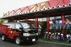 自転車の 新潟市東区 自転車 ショップ : 新潟県 Cycle Shop | サイクル ...
