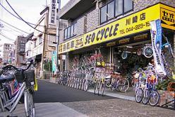 神奈川県 Cycle Shop   サイクル ...