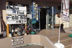 関東 Cycle Shop | サイクル ...
