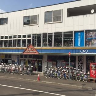 サイクル小野サッポロ Cycle Shop ...